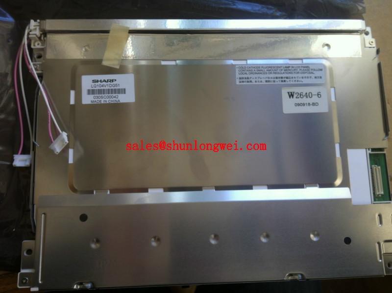 Sharp LQ104V1DG51 In-Stock