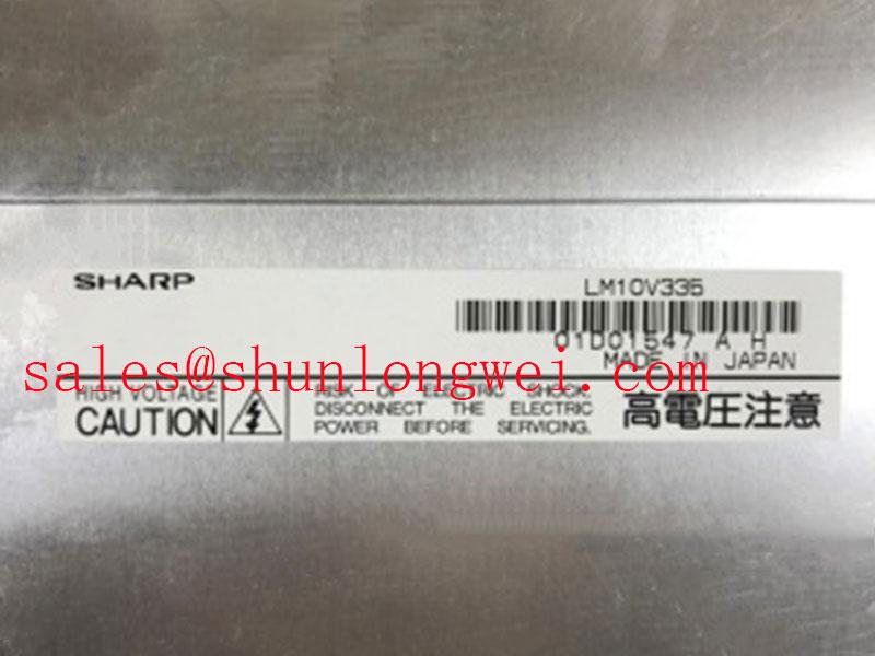 SHARP LM10V335 In-Stock