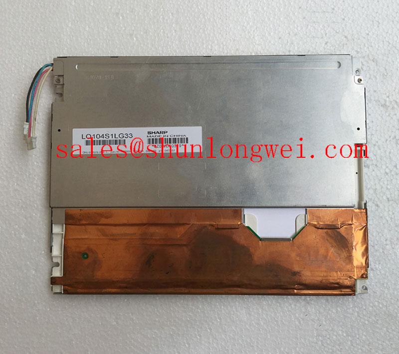 SHARP LQ104S1LG33 In-Stock