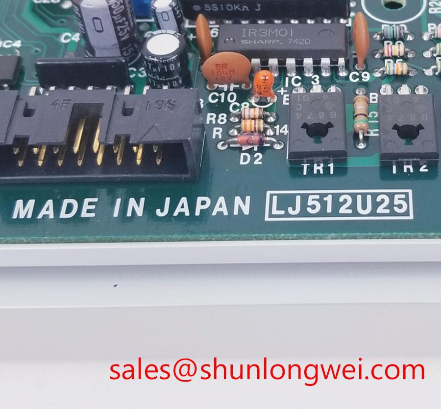 Sharp LJ512U25  In-Stock