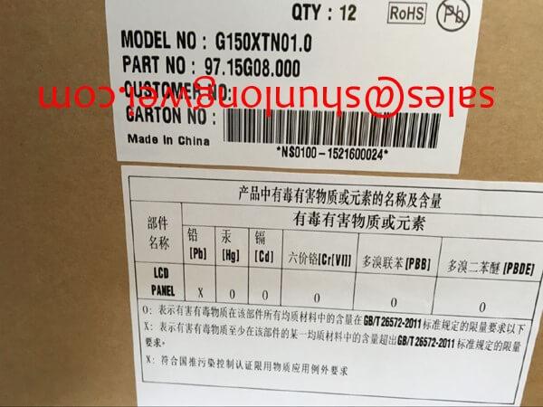 AUO G150XTN01.0 In-Stock