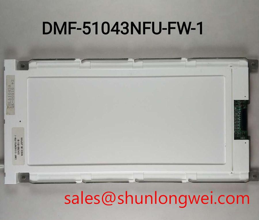 Optex DMF-51043NFU-FW-1 In-Stock