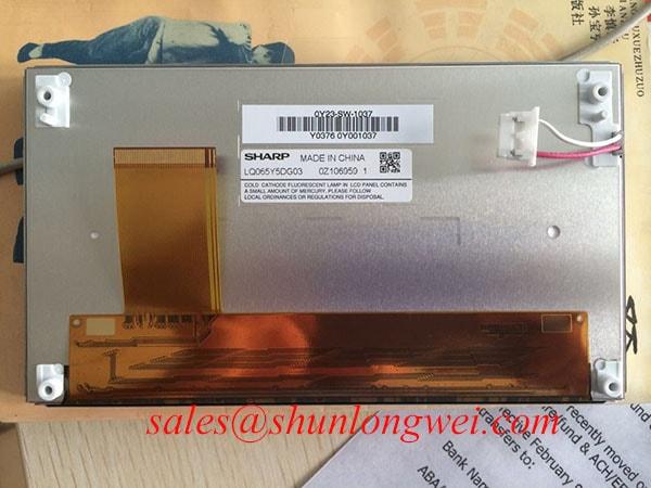 Sharp LQ065Y5DG03 In-Stock