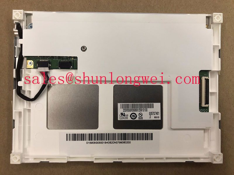 AUO G057QTN01.0 In-Stock