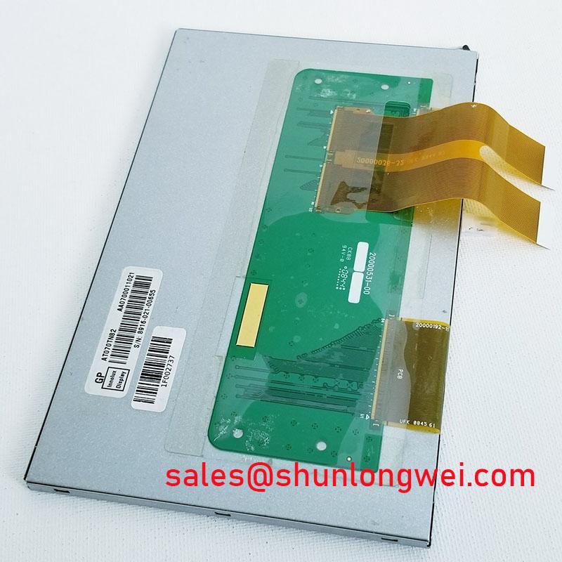 Innolux AT070TN82 V.1 In-Stock