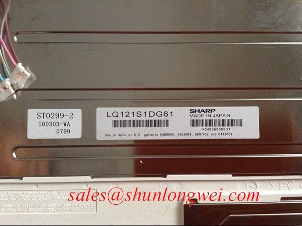 Sharp LQ121S1DG61 In-Stock