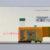 AUO G050VTN01.1 In-Stock