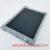 Toshiba LTM10C209A In-Stock