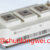 EUPEC FP75R06KE3 In-Stock