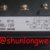 Fuji 2MBI50L-120 In-Stock