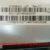 Innolux G185BGE-L01 In-Stock