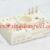 Semikron SK45GAL063 In-Stock