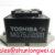 Toshiba MG75J1BS11 In-Stock