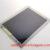 NEC NL8060BC21-04 In-Stock