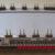Fuji 7MBR75U4B120 In-Stock