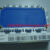 Infineon BSM100GD120DN2 In-Stock
