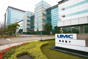 UMC will add capacity if customers pay for it