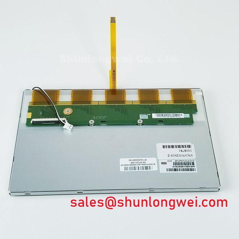 AUO C070VW02 V2 In-Stock
