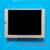 Kyocera KCG057QV1DB-G77 In-Stock
