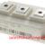 EUPEC BSM200GB120DN2 In-Stock