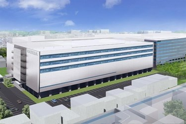 KIOXIA expands Yokohama Technology Campus and New Research Center