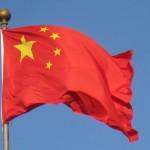 China bans cryptocurrencies